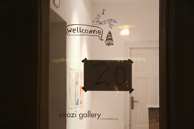 Eingang Okazi Gallery